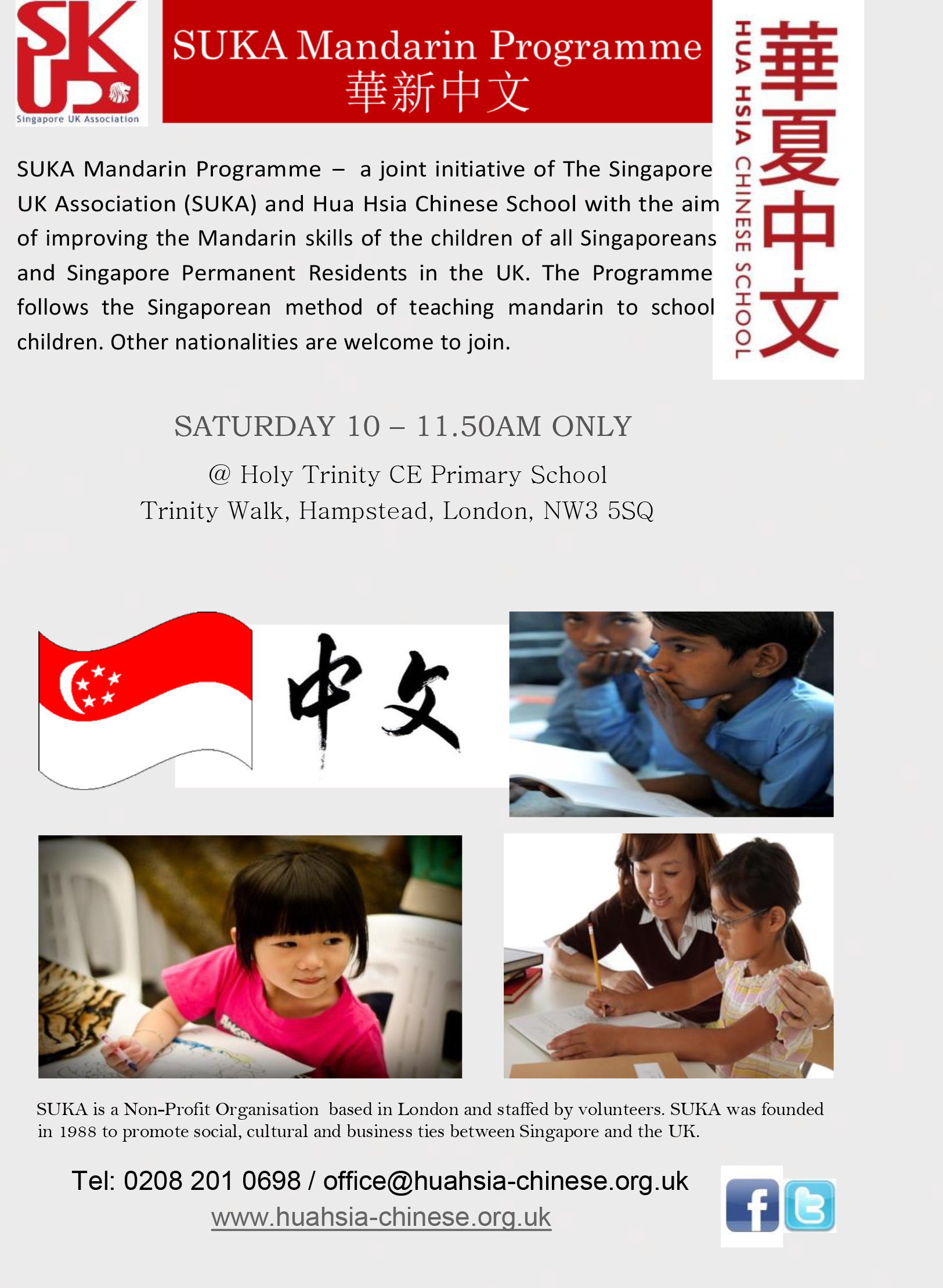 SUKA-Mandarin-Flyer.pdf-070917