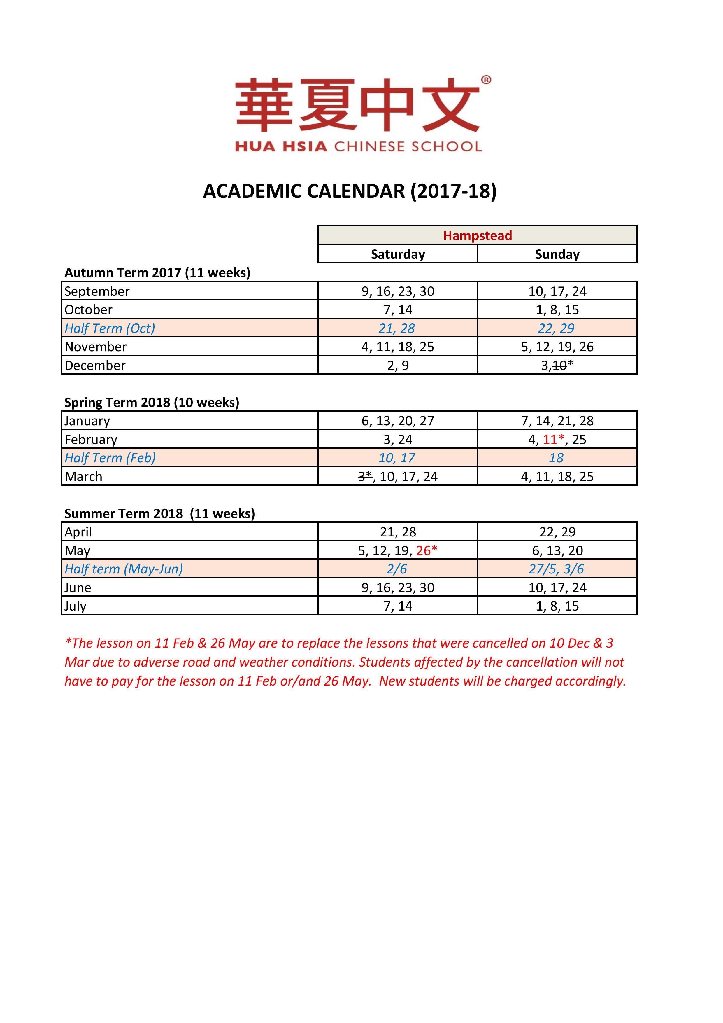 Academic Calendar (2017-18) – Hampstead-page-001 (1)