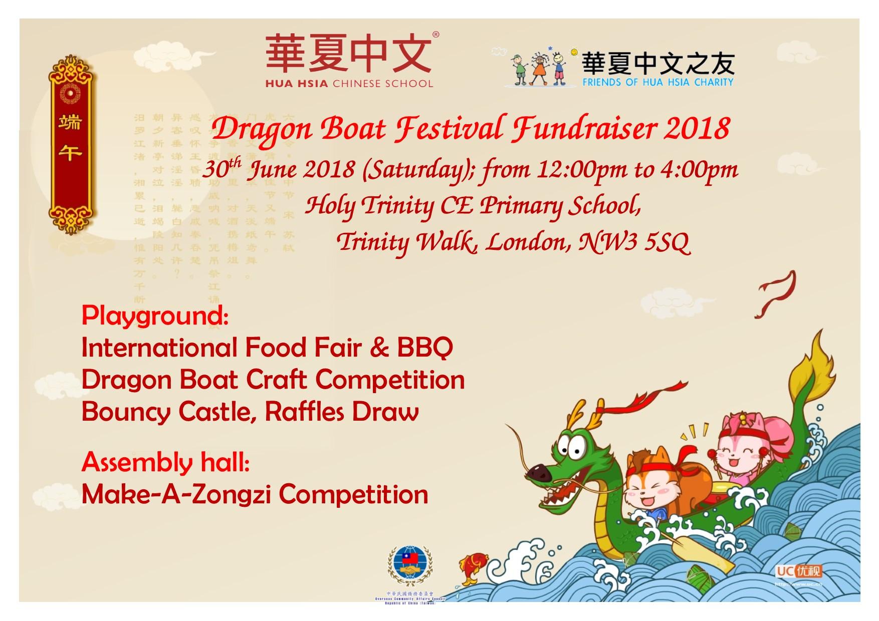 Dragon Boat 2018 Flyer