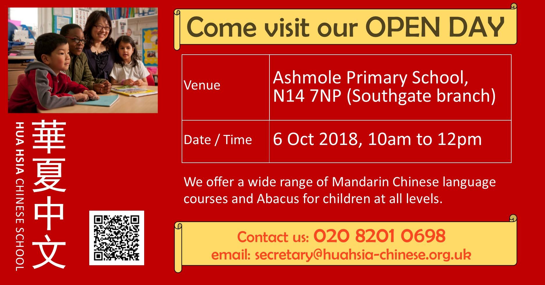 Open Day Southgate 2018
