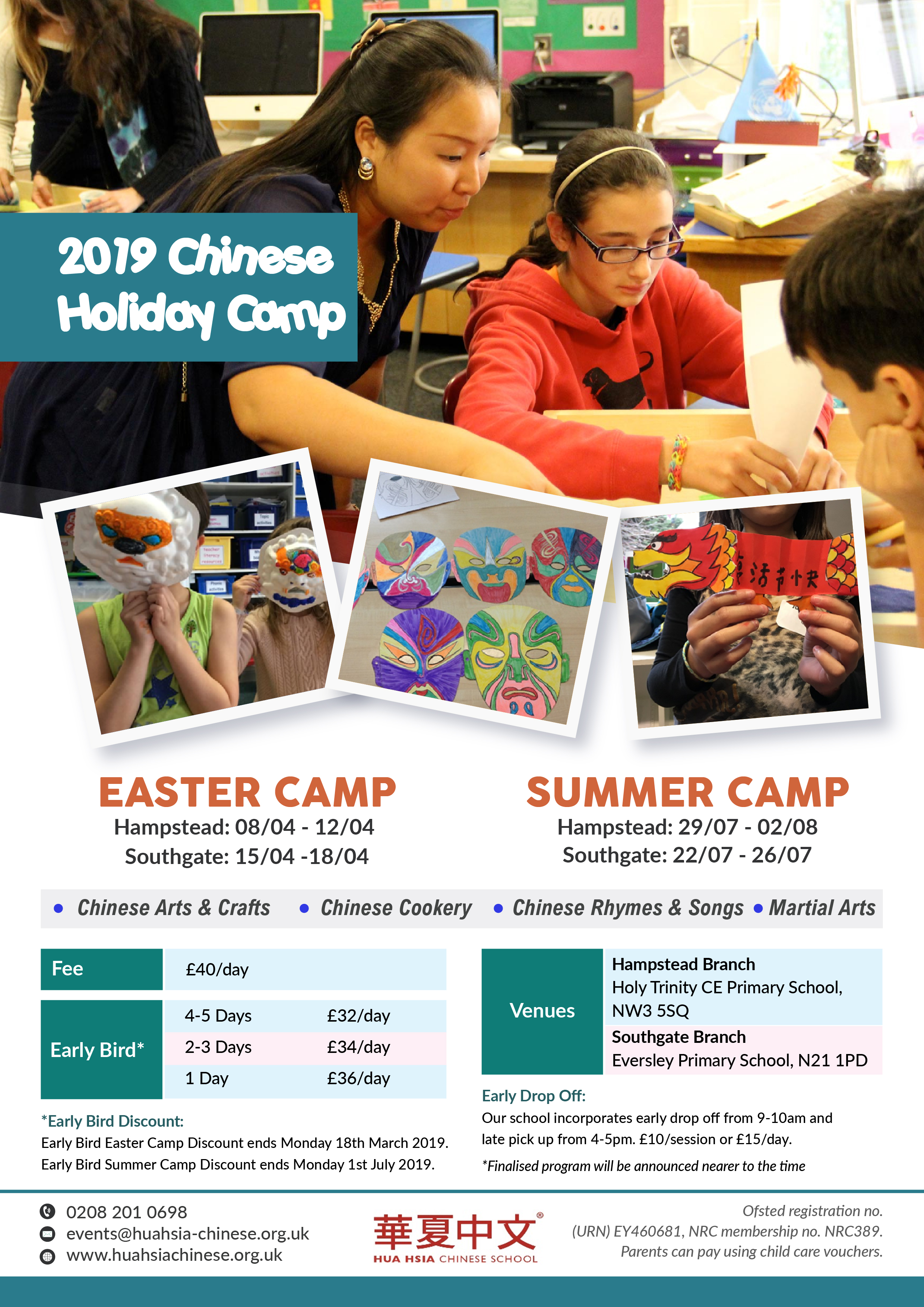 2019 Holiday Camp Flyer